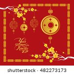 happy chinese new year 2017... | Shutterstock .eps vector #482273173