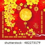 happy chinese new year 2017...   Shutterstock .eps vector #482273179