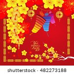 happy chinese new year 2017... | Shutterstock .eps vector #482273188