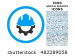 development rounded vector... | Shutterstock .eps vector #482289058
