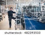 happy smiled worker doing his... | Shutterstock . vector #482393533