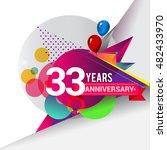 33 Years Anniversary Logo ...