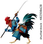 Rooster In Traditional Japanes...