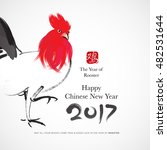Chinese New Year Design...