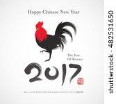 Chinese New Year Design...