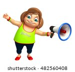 3d rendered illustration of kid ... | Shutterstock . vector #482560408