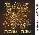 rosh hashanah  jewish new year  ... | Shutterstock .eps vector #482574340