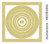 vector set frieze with vintage... | Shutterstock .eps vector #482581840