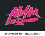 aloha lettering. vector... | Shutterstock .eps vector #482705590