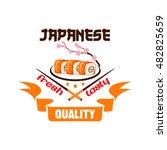japanese restaurant emblem....   Shutterstock .eps vector #482825659