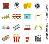 flat cinema icons set....