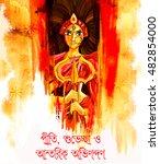 illustration of goddess durga... | Shutterstock .eps vector #482854000
