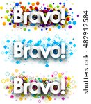 bravo colour banners set.... | Shutterstock .eps vector #482912584