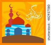 ramadan kareem beautiful... | Shutterstock .eps vector #482937580