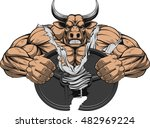 vector illustration of a strong ... | Shutterstock .eps vector #482969224