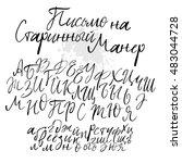 script cyrillic alphabet. title ... | Shutterstock .eps vector #483044728