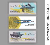 happy mid autumn brochure.... | Shutterstock .eps vector #483060370