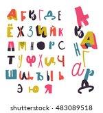 bright funny cyrillic alphabet. ... | Shutterstock .eps vector #483089518