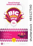 big diwali sale template  ... | Shutterstock .eps vector #483127540