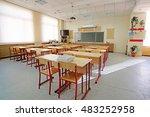 interior of an empty school... | Shutterstock . vector #483252958
