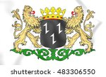 Purmerend Coat Of Arms  North...