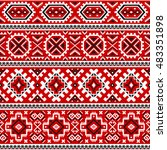ethnic seamless pattern with... | Shutterstock .eps vector #483351898
