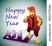 """illustration by 2017 """"year of... 