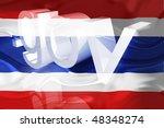 flag of thailand  national... | Shutterstock . vector #48348274