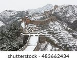 Beijing Jinshanling Snow The...