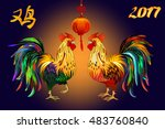 colored roosters. the symbols... | Shutterstock .eps vector #483760840