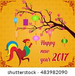 happy chinese new year 2017 of... | Shutterstock .eps vector #483982090