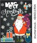 merry christmas hand lettering... | Shutterstock .eps vector #484011904