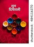 happy diwali or happy deepavali ... | Shutterstock . vector #484116370