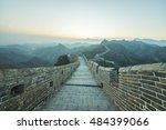 great wall china beijing | Shutterstock . vector #484399066