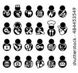 people occupations icons set ... | Shutterstock .eps vector #484453549