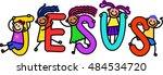 a group of happy stick children ... | Shutterstock . vector #484534720