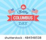 happy columbus day illustration   Shutterstock .eps vector #484548538