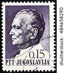 yugoslavia   circa 1967  a... | Shutterstock . vector #484658290
