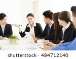 group of happy young business... | Shutterstock . vector #484712140