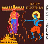 vector design of india festival ... | Shutterstock .eps vector #484713049