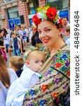 odessa  ukraine   september 17  ...   Shutterstock . vector #484896484