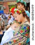 odessa  ukraine   september 17  ... | Shutterstock . vector #484896499