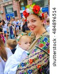 odessa  ukraine   september 17  ...   Shutterstock . vector #484896514