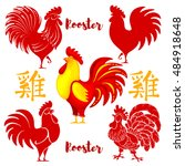 new year roosters set.... | Shutterstock .eps vector #484918648