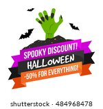 halloween sale or special... | Shutterstock .eps vector #484968478