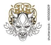 flat vector.japanese demon mask.... | Shutterstock .eps vector #485000839
