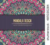 vector mandala decor for your... | Shutterstock .eps vector #485030284