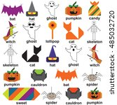 magic halloween set on the... | Shutterstock .eps vector #485032720