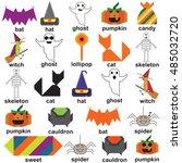 magic halloween set on the... | Shutterstock .eps vector #485032720