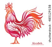 colored rooster. chinese new... | Shutterstock .eps vector #485129158